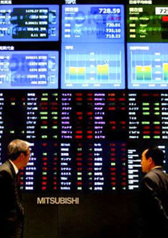 Japan stocks rebound more than 6% after Black Tuesday