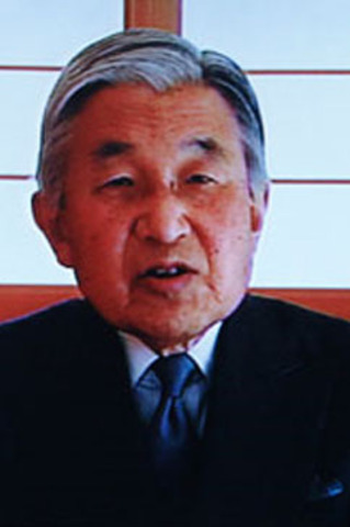 Japan's emperor urges nation not to give up