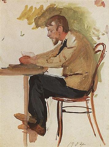 Portrait of Boris Serebryakov