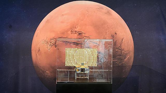 NASA i Mart