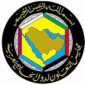 Consejo de Cooperación del Golfo