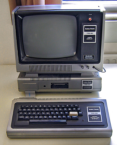 Cuarta generación de computadoras: 1980-PC XT