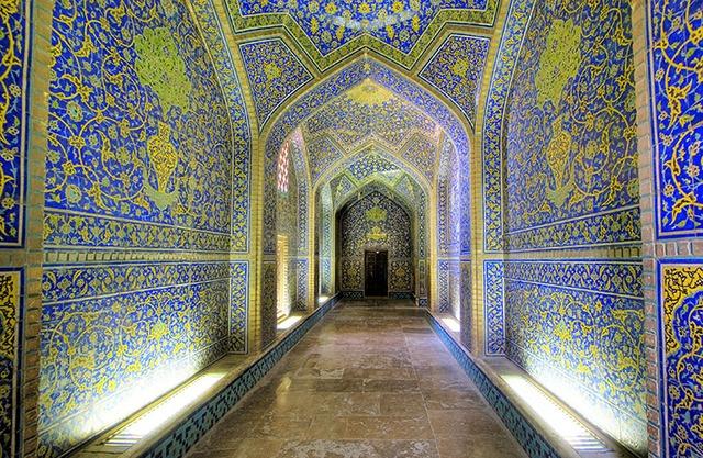 Istfahan Named Capital