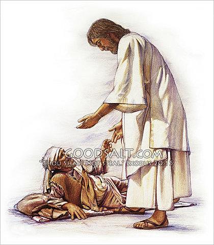 Jesus Forgives and Heals a Paralyzed Man