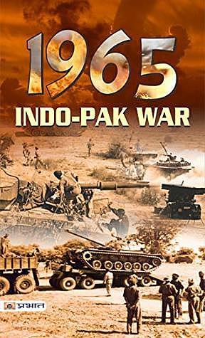 Second war between India and Pakistan