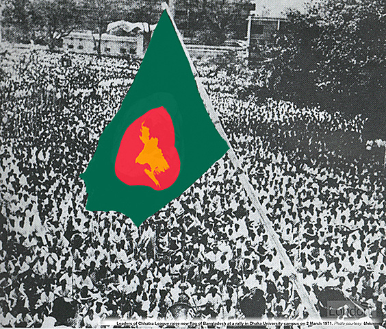Bangladesh gets created in 1971