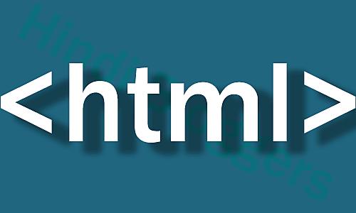 Propuesta para convertir HTML en estandar