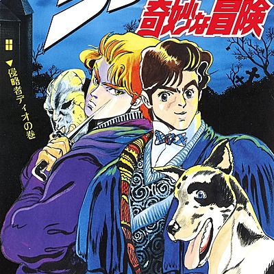 JoJo's Bizarre Adventure Complete Timeline by Amare H.
