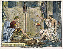 Birth of Alexander the Great.