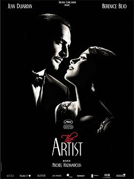 «Артист»