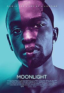 «Лунный свет»