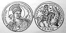 Començament regnat de Justinià
