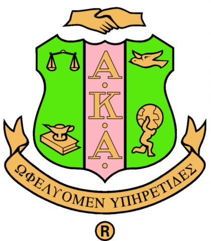 Alpha Kappa Alpha