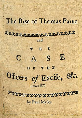 First Publication
