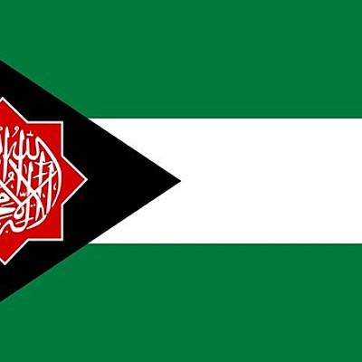 L'islam i L'al-andalus timeline
