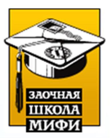 Union Sovietica - enseñanza por correspondencia