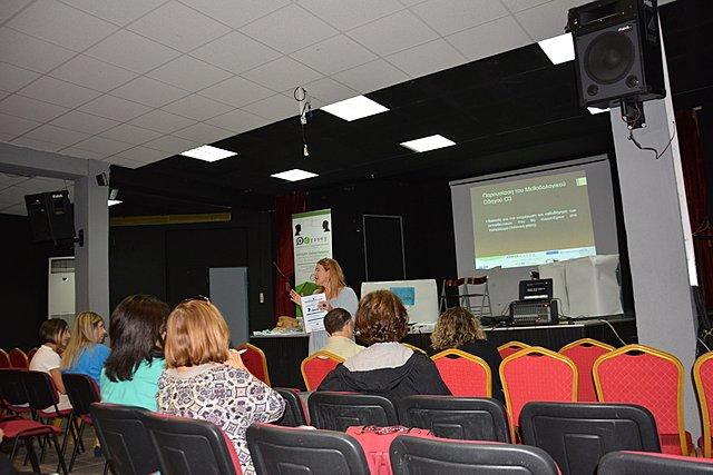 1η Επιμορφωτική συνάντηση Erasmus+ Odyssey