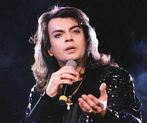 Евровидение 1995