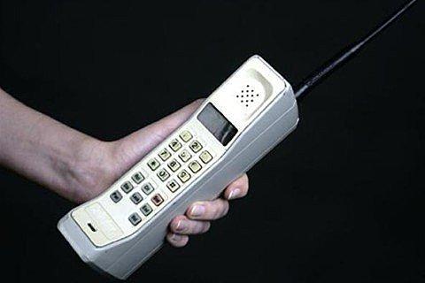 Primero Teléfono Inalámbricos