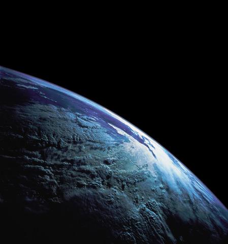 Earth began to form (4.6 bya)