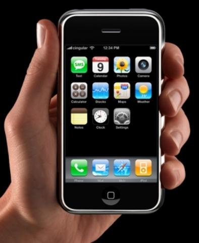 Creació del Telèfon Mòbil