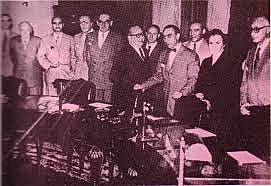 Independencia C.A ''Junta Gubernativa Provisional''