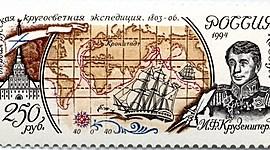 Кругосветная экспедиция timeline