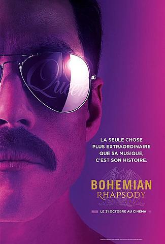 De Campos - Représentation / Bohemian rhapsody - Film de Bryan Singer en 2018