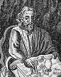 Héron d'Alexandrie