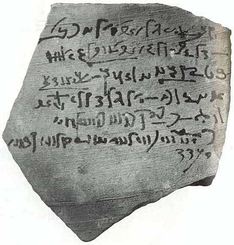 Escritura Demótico
