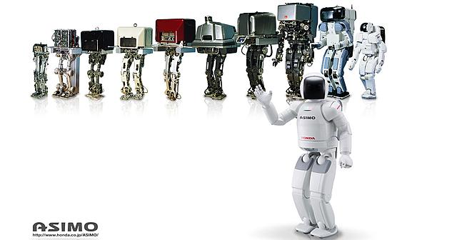 Понятие робот