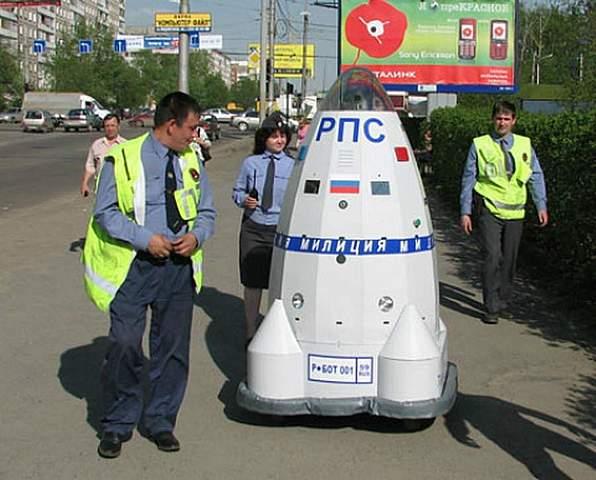 Испытания робота-полицейского