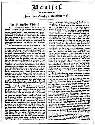 The Brunswick Manifesto