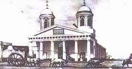 Pacto de San José de Flores