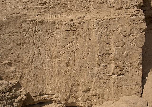 Jeroglíficos mas antiguos