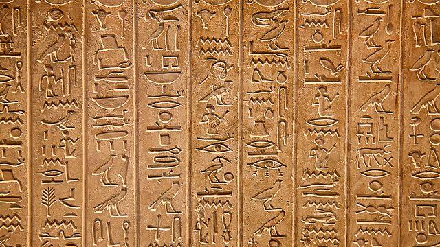 Ultima inscripción escrita con Jeroglíficos