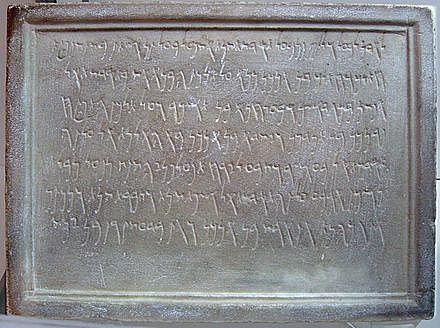 Escritura exportada por los fenicios