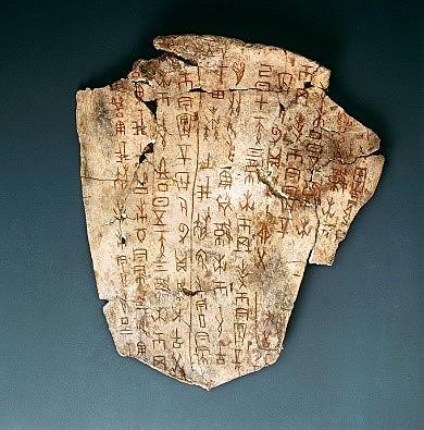 Primer escritura China: Jiaguwen.