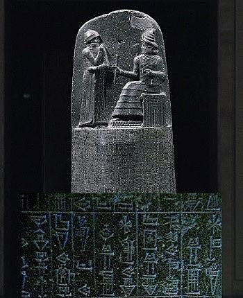 Creación del código Hammurabi.