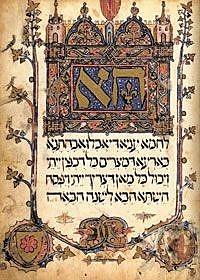 Manuscritos Iluminados.