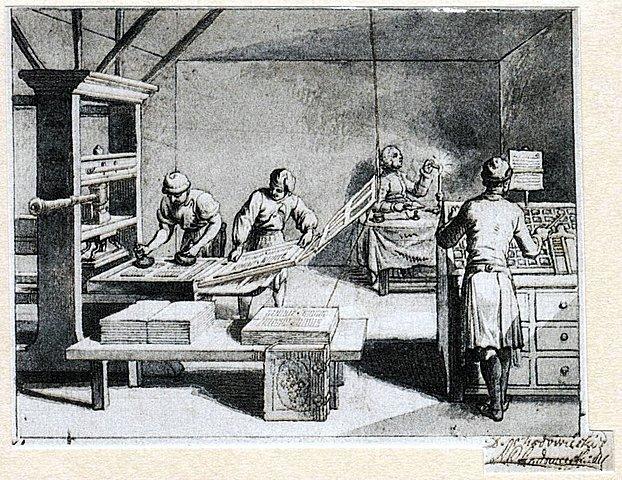 Godefroy Engelmann desarrolla la cromolitografía a partir de los encabezados litográficos de color alemanes