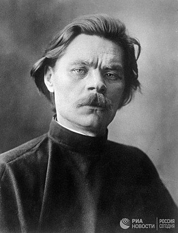 Рождение М. Горького