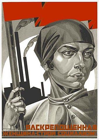 Раскрепощенная женщина - строй социализма!
