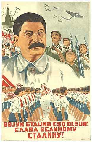 Слава Великому Сталину!