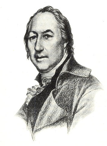 Родился Николай Иванович Новиков