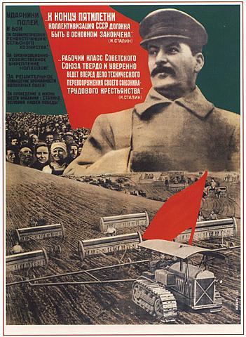 Ударники полей, в бой за социалистическую реконструкцию...!