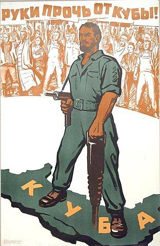 Руки прочь от Кубы!