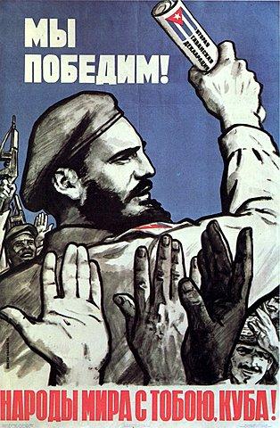 Народы мира с тобой, Куба!
