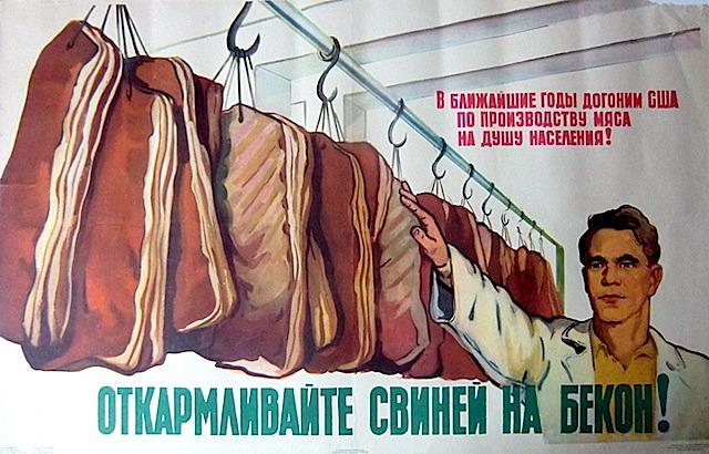 В ближайшие годы догоним по производству мяса на душу населения!