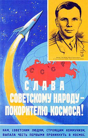 Слава советскому народу - покорителю Космоса!